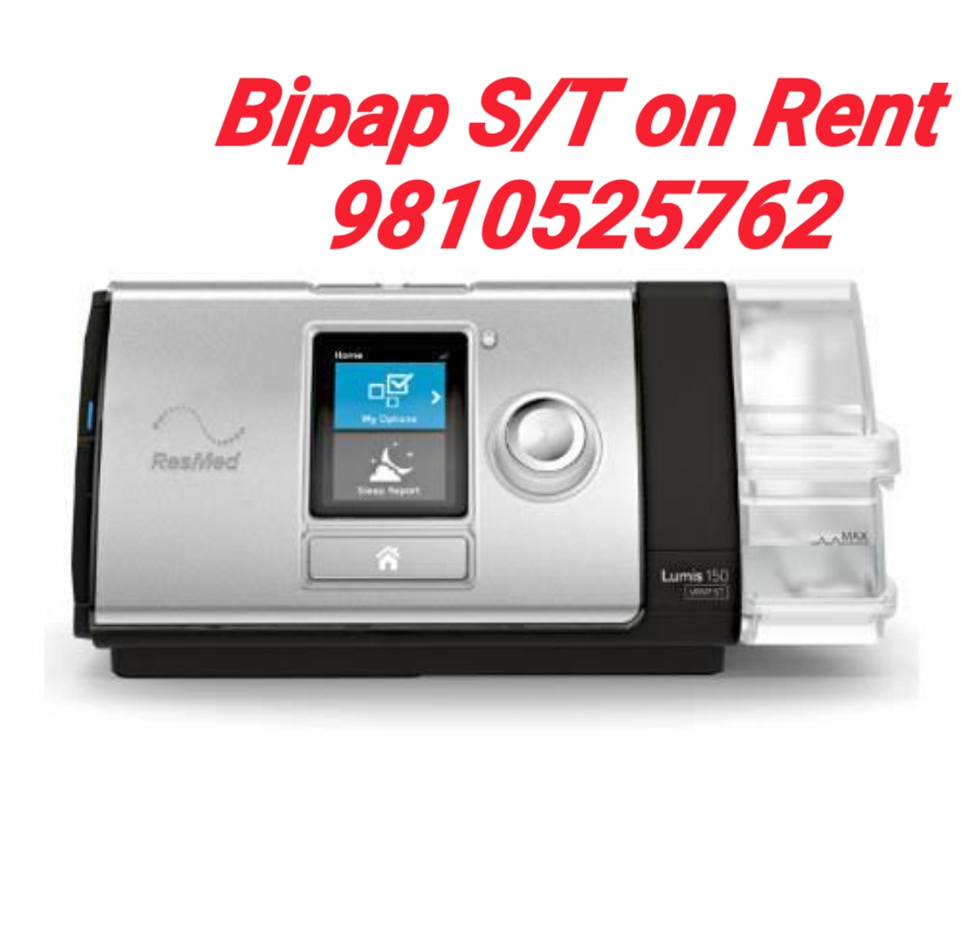Caresworth Healthcare Call Now   9810525762   suction ...